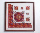 Detail of kerchief from the Bitola region, Macedonia